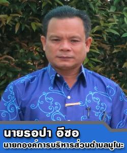 nayokpa